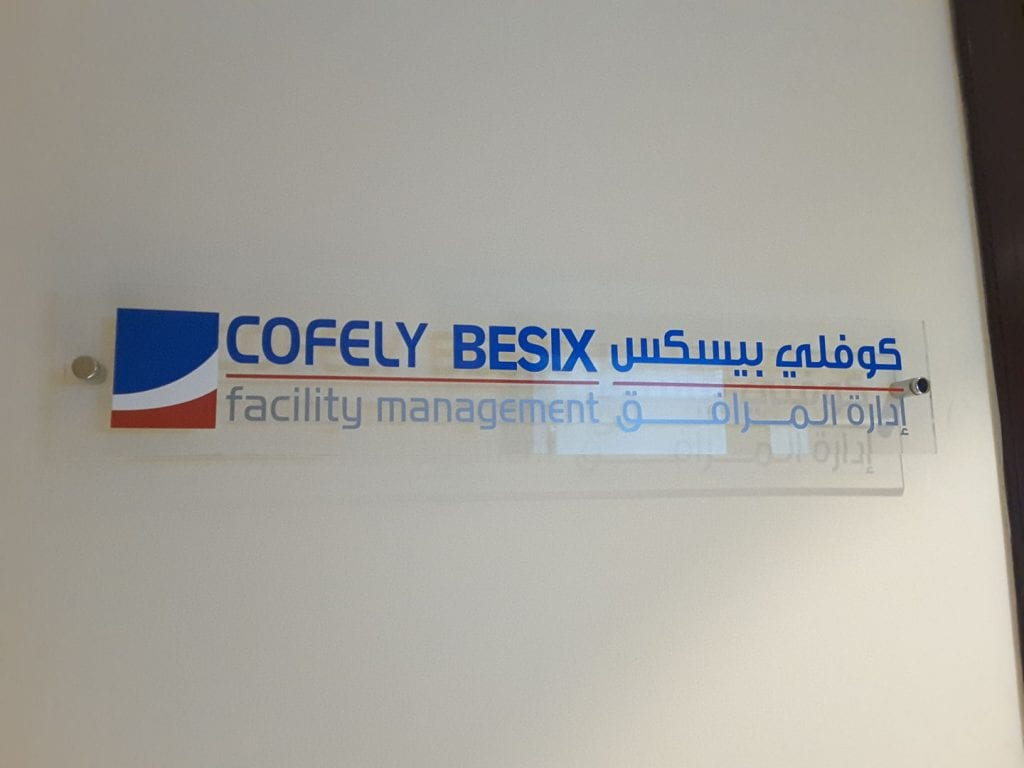 Cofely Besix Facility Management
